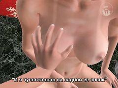 Парень из мультика трахает на кухне сексуальную голую телочку